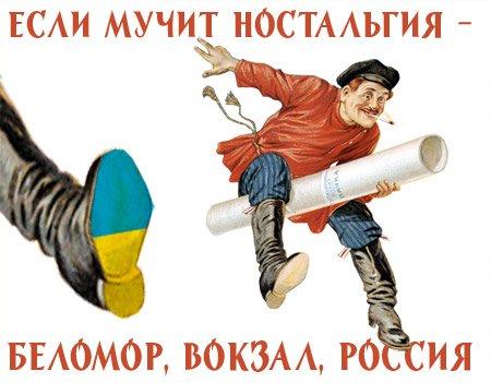 EconBez.ru: Политика: Совершенно Секретно: почему ще не вмерла Украина
