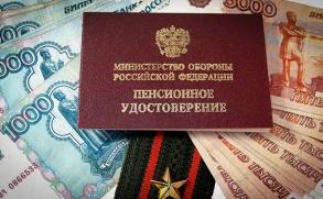 Отмена пенсий пенсионерам в 2016 году украина